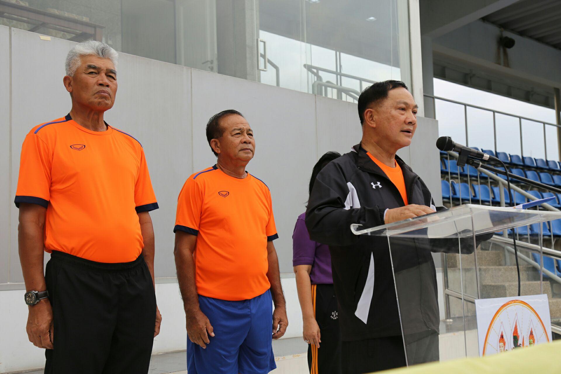 พลตำรวจเอก อดุลย์ แสงสิงเเก้ว รัฐมนตรีว่าการกระทรวงแรงงาน เป็นประธานในพิธีเปิดการแข่งขันกีฬาสัมพันธ์กระทรวงแรงงาน ครั้งที่ 2/2561