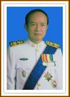 นายสมชาย วัฒนา